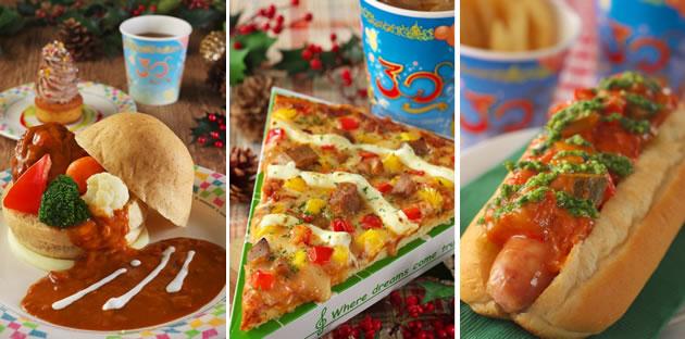 クリスマスツリーピザ