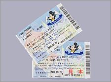 ディズニーチケット