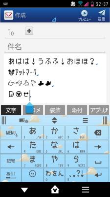 Screenshot_
